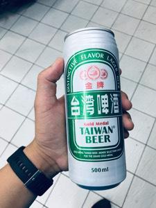 avatar_kaigong